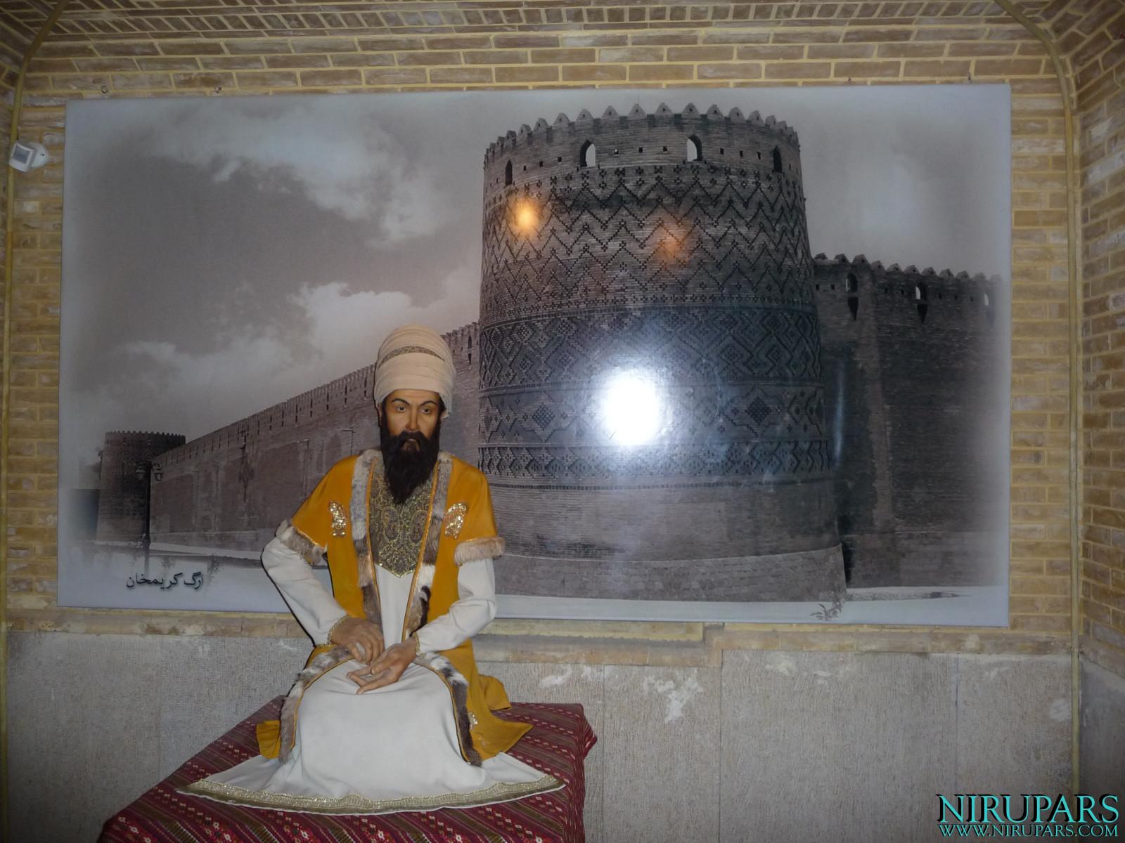 Pars History Museum - Figure - Karim Khan