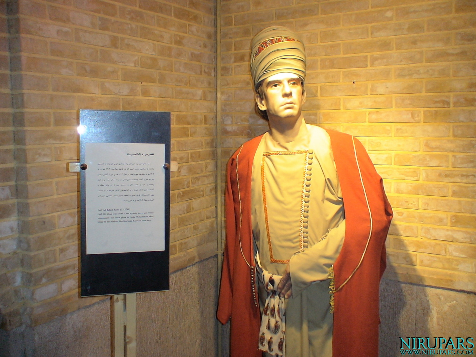 Pars History Museum - Figure - Lotf Ali Khan Zand