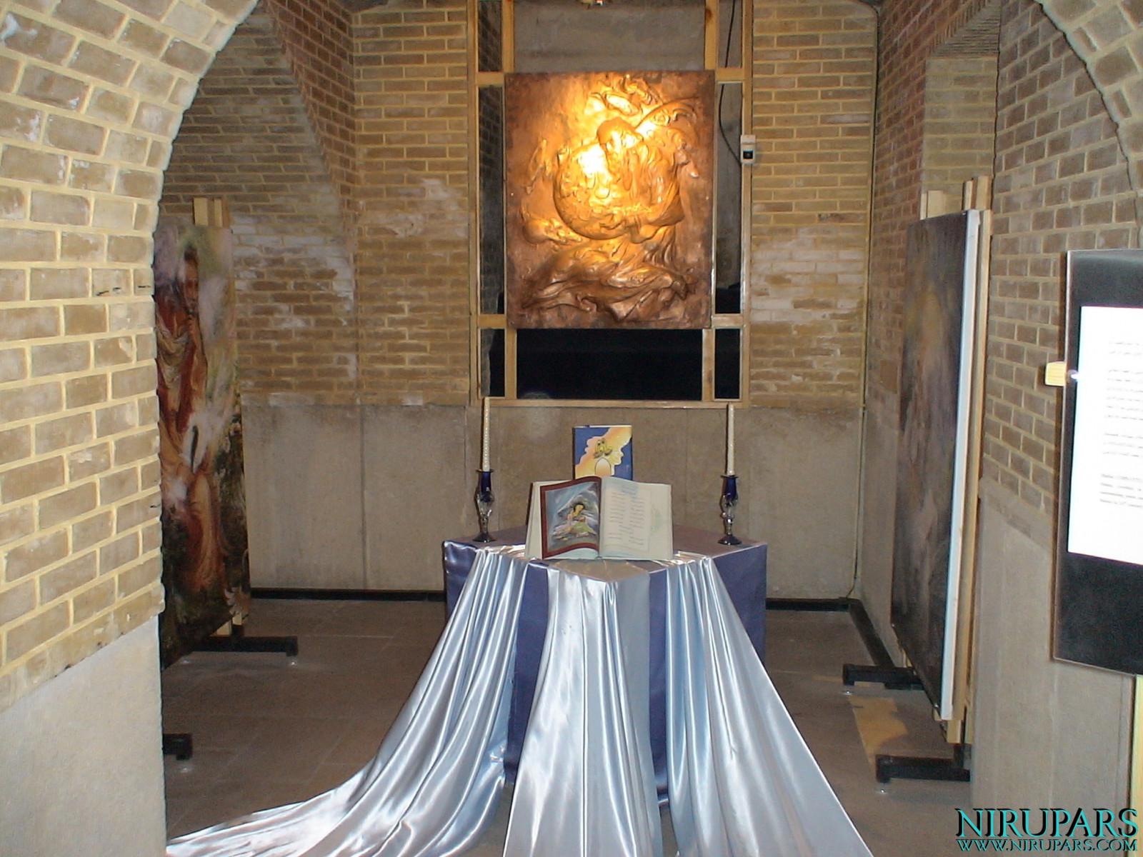 Pars History Museum - Hafez