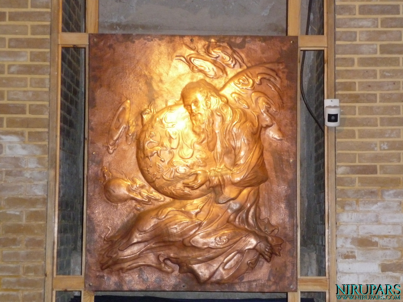 Pars History Museum - Relief - Hafez