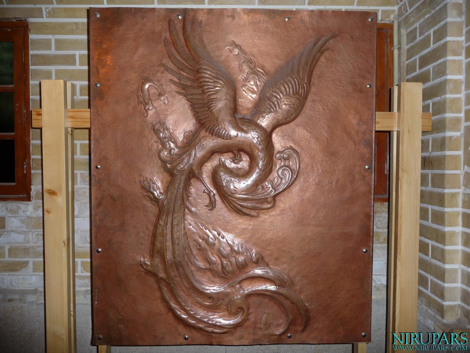 Pars History Museum - Relief - Qoqnus (Phoenix)