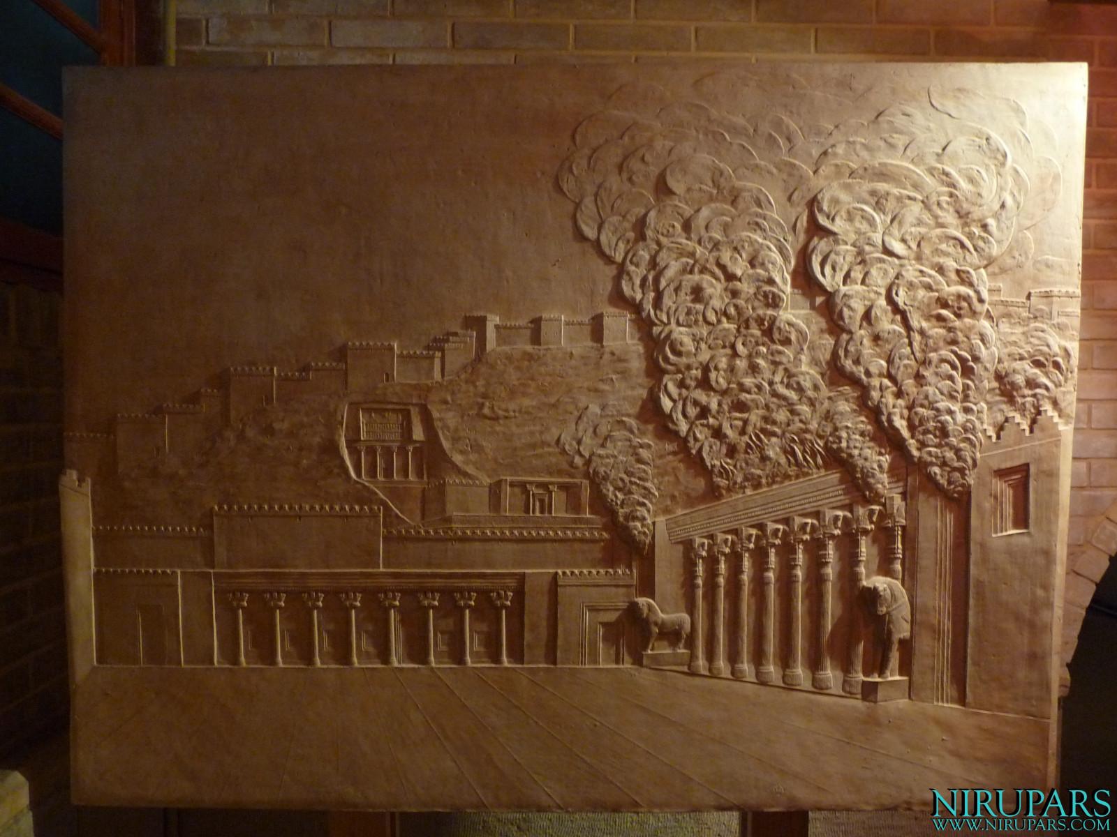 Pars History Museum - Relief - Persepolis Fire