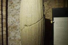 Pars History Museum - Cyrus Cylinder