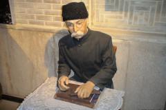 Pars History Museum - Figure - Forsat al-Doleh Shirazi