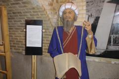 Pars History Museum - Figure - Jalal odin Mohammad bin Asad Sadiqi Kazeruni