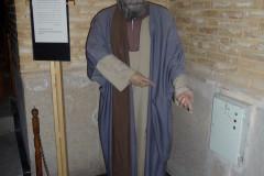 Pars History Museum - Figure - Qotb al-Din Shirazi