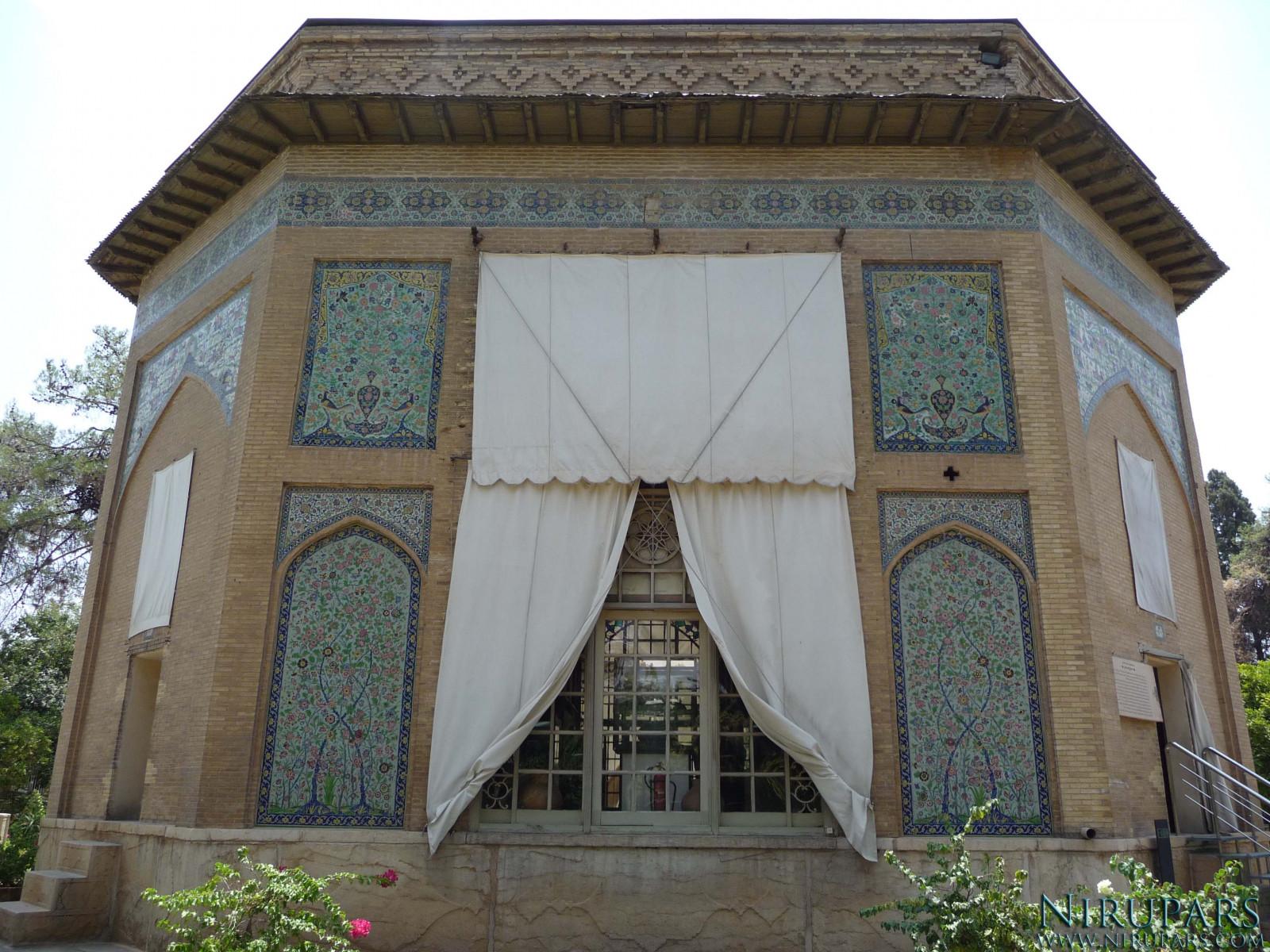 Pars Museum