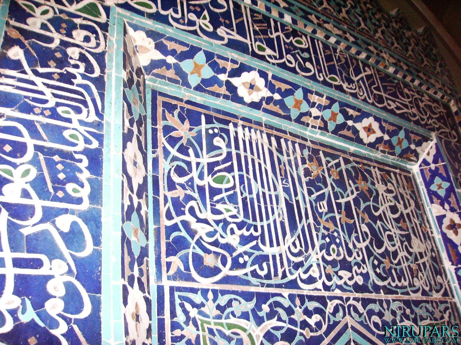 Pars Museum - Painted tiles