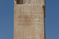 Pasargadae - Palace S - Audience Hall - Inscription - Cyrus the Great