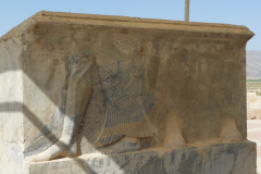 Pasargadae - Palace S - Audience Hall - Relief Bull-Human-Fish