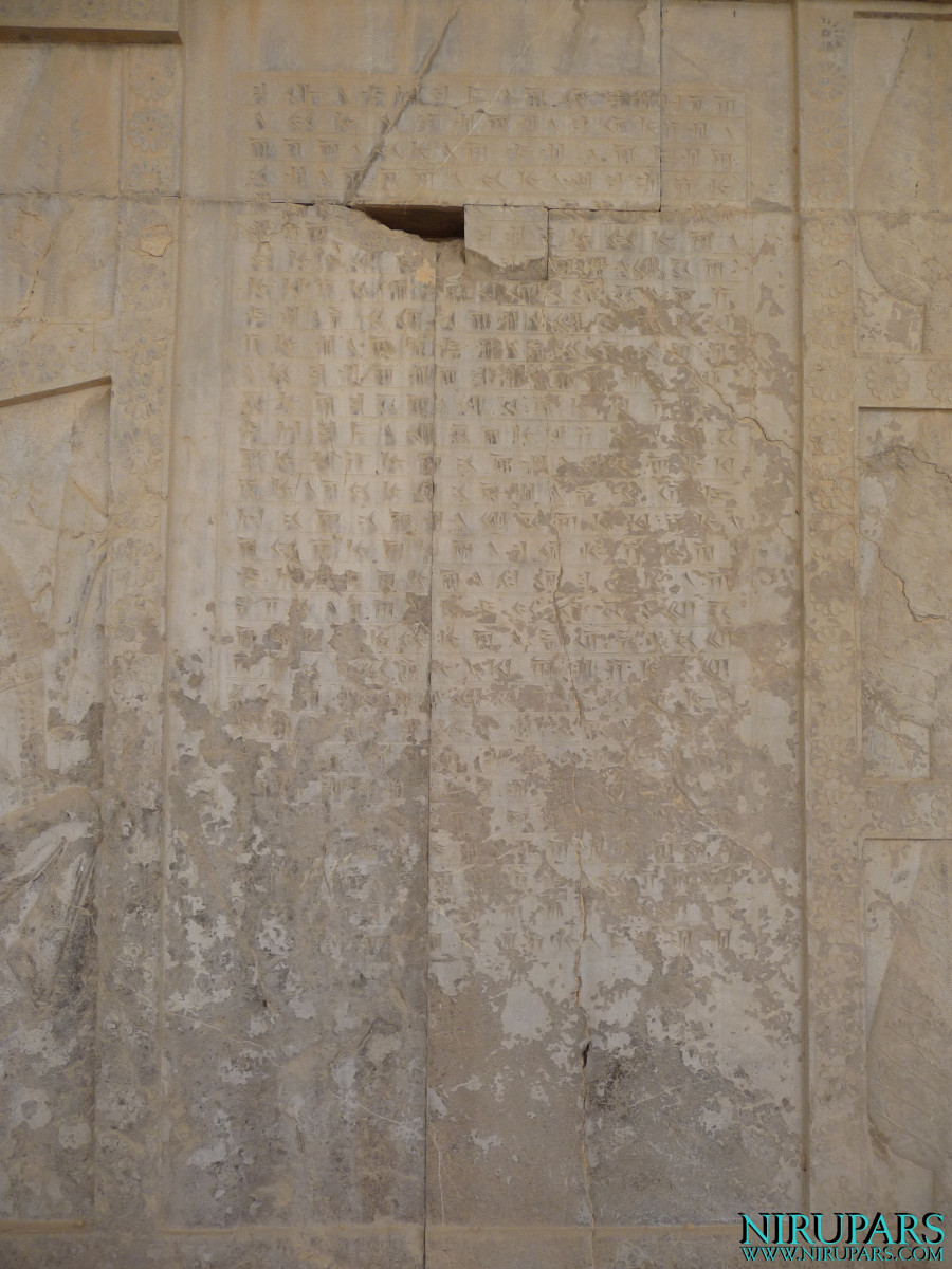 Persepolis - Apadana - East Portico - Inscription Xerxes