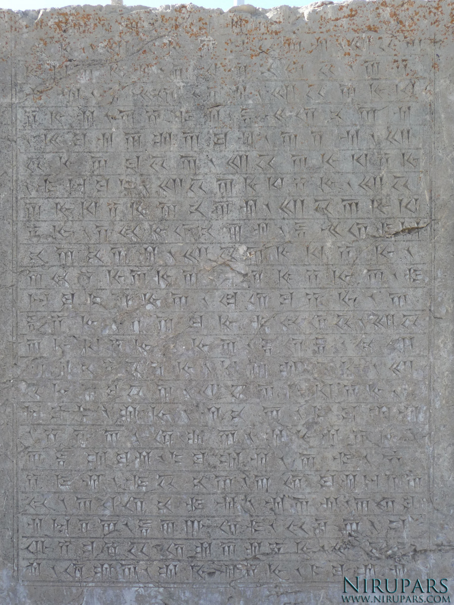 Persepolis - Apadana - North Portico - Inscription Xerxes-I