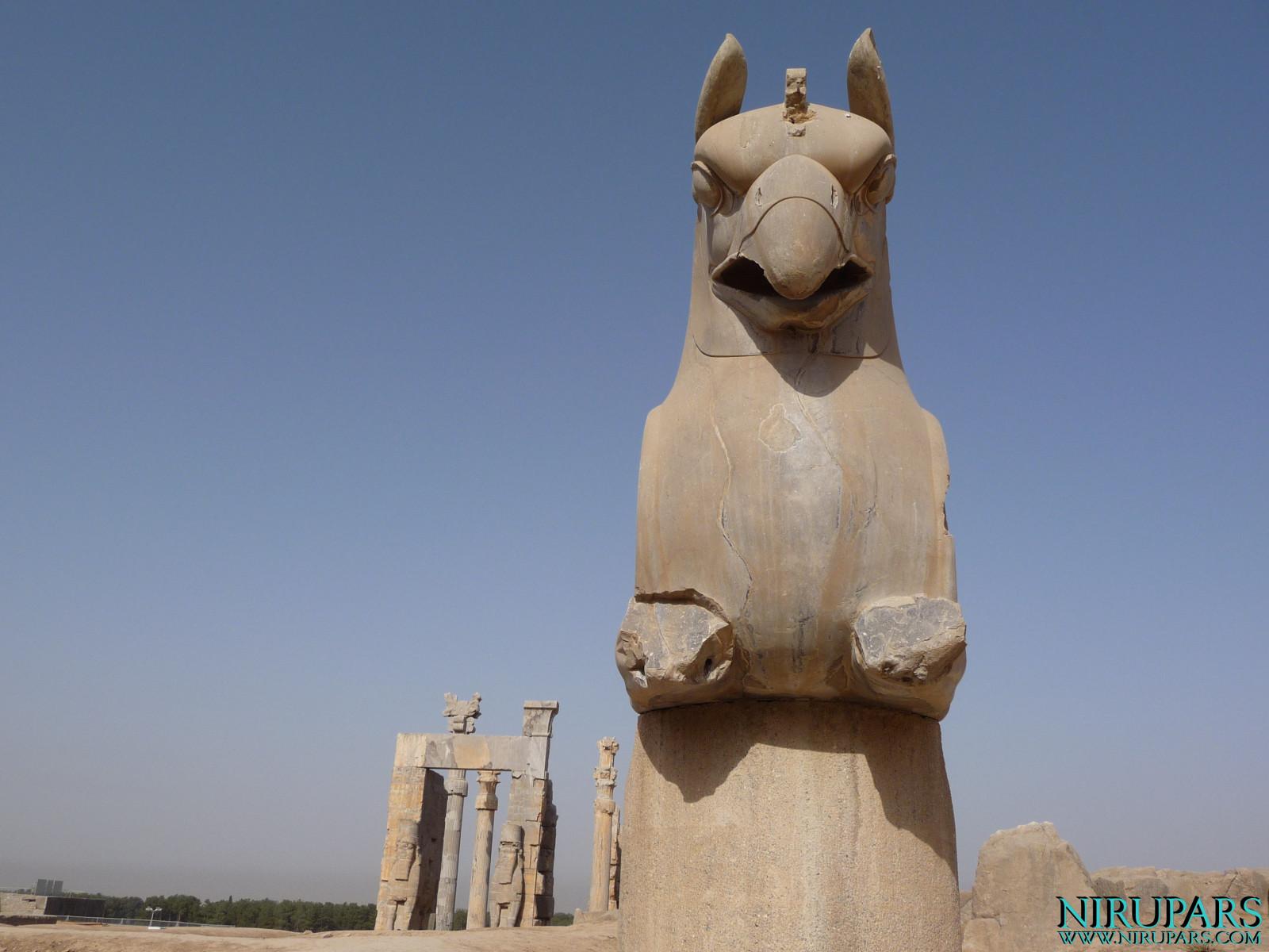 Persepolis - Eagle Capital Homa