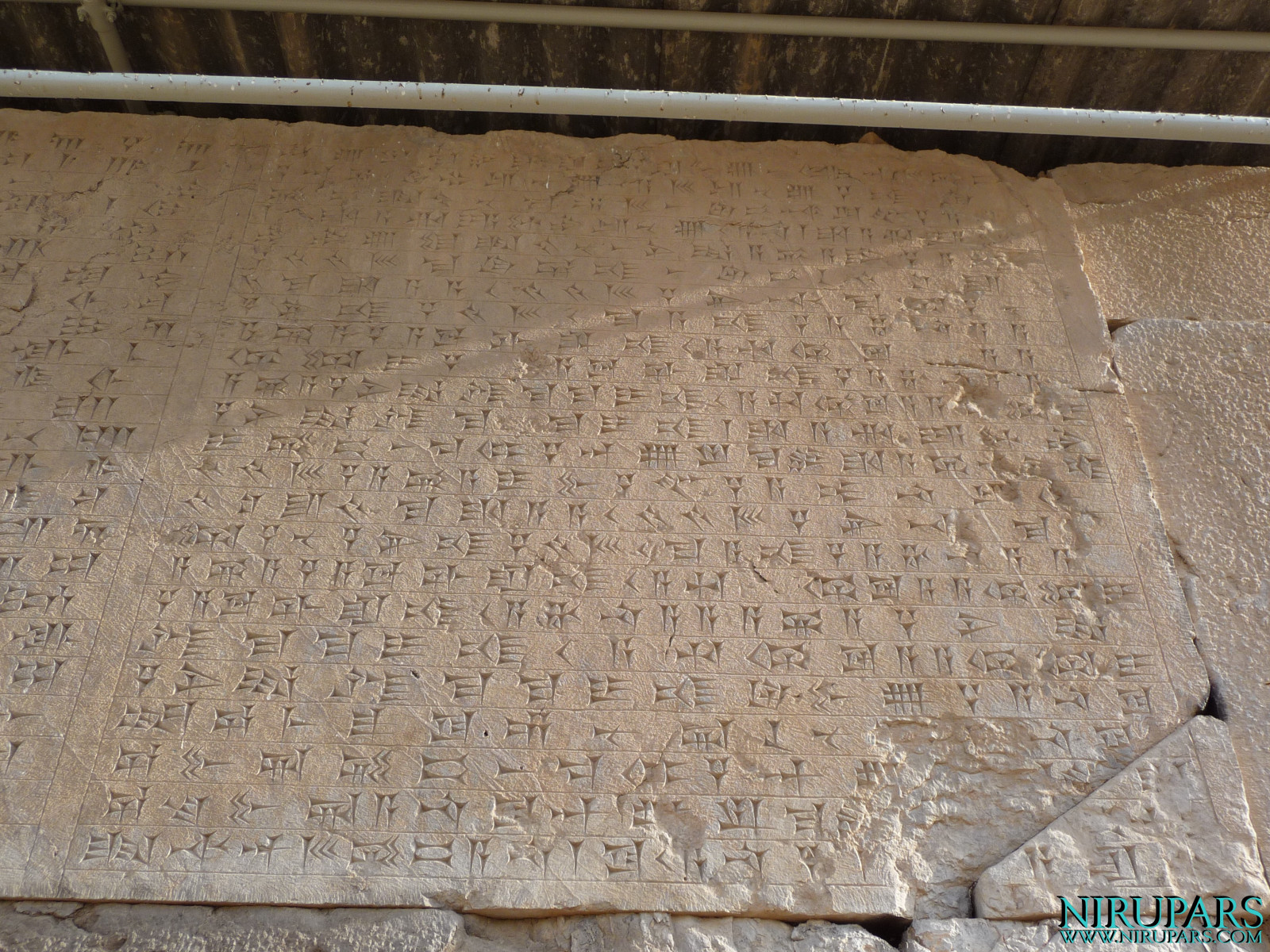 Persepolis - Foundation Inscription - Darius the Great
