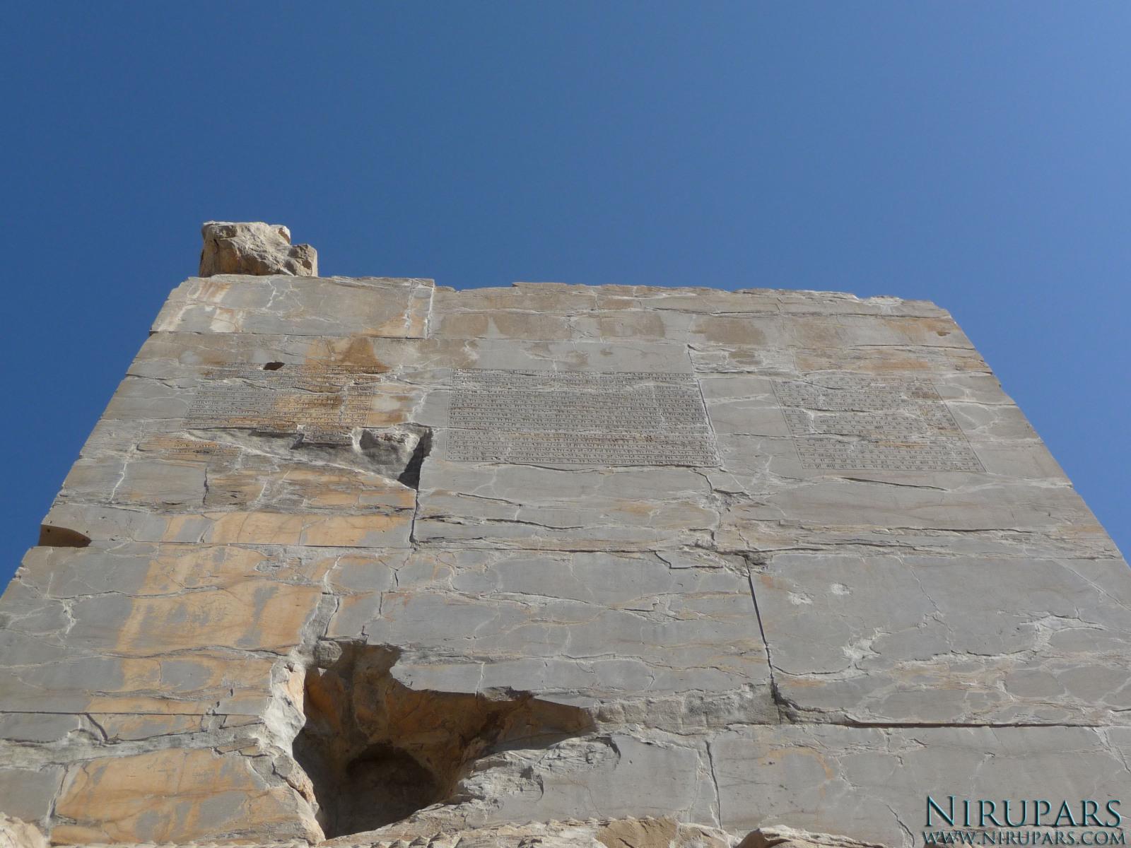 Persepolis - Gate of all Nations - Inscription Xerxes I