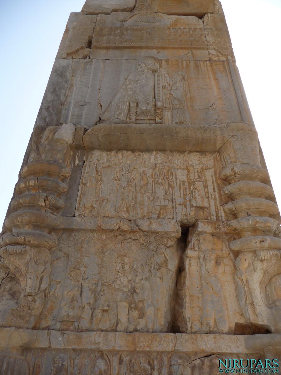 Persepolis - Hall of Hundred Columns - Relief Gate Frame - South