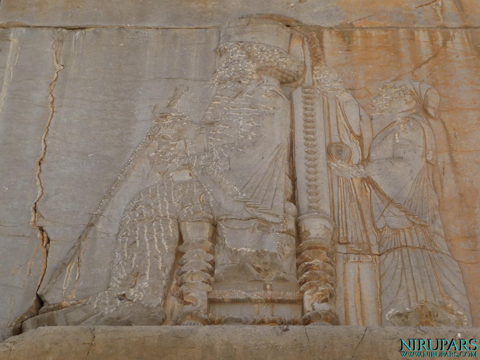 Persepolis - Hall of Hundred Columns - Relief Gate Frame - Xerxes I