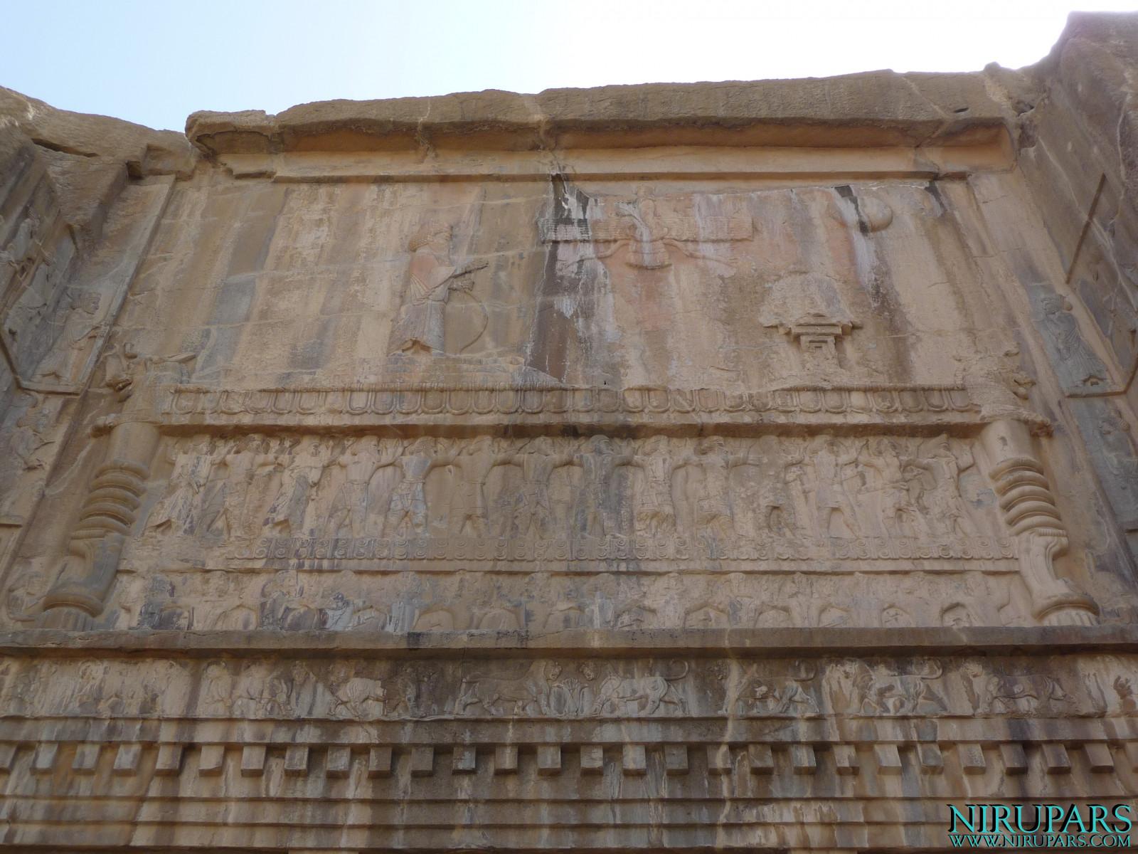 Persepolis - Tomb 1 - Relief