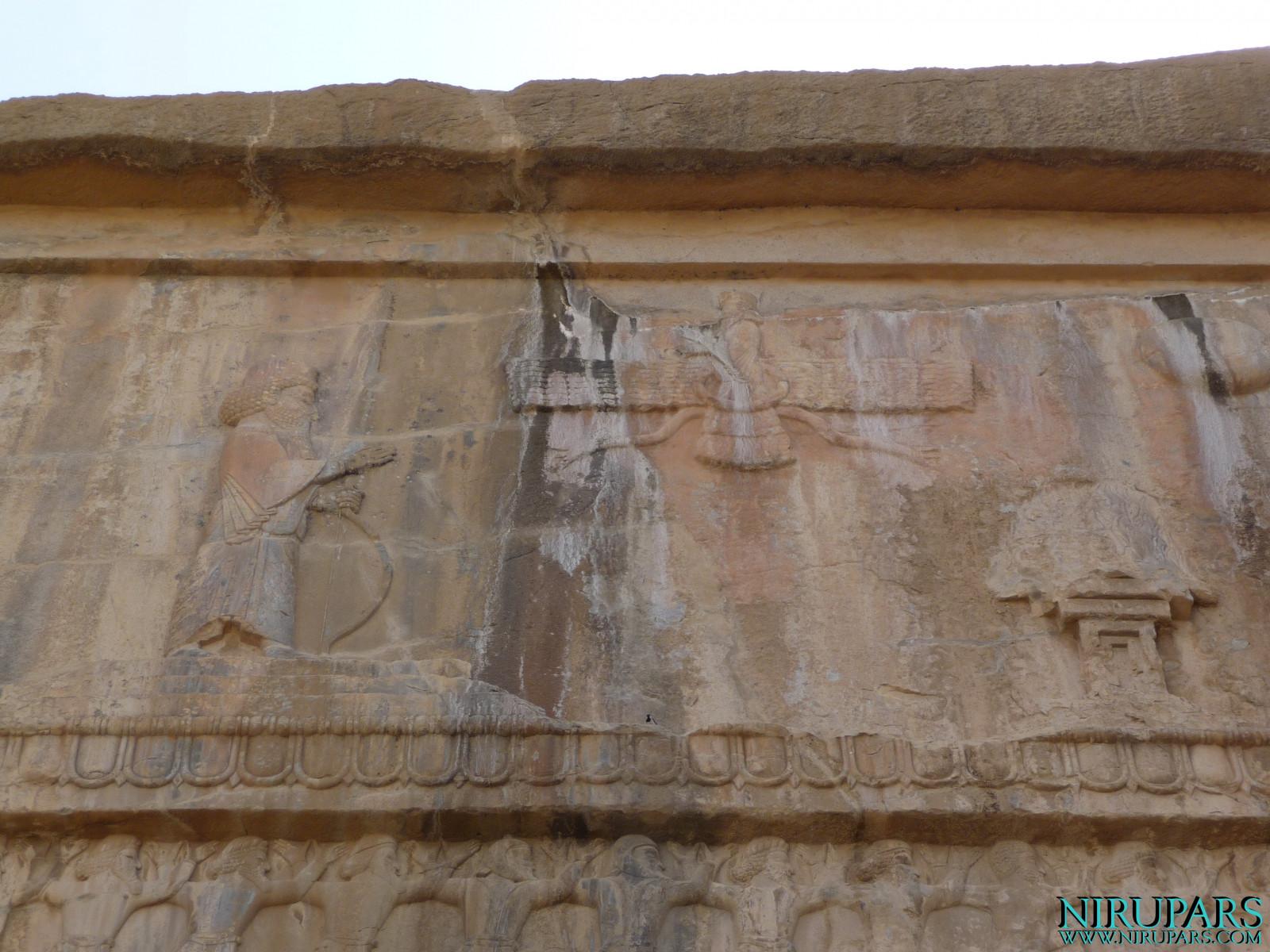 Persepolis - Tomb 1 - Relief - King - Faravahar - Fire