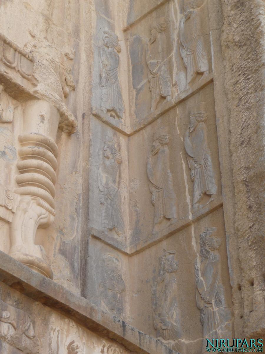 Persepolis - Tomb 1 - Relief - Persian Guardians