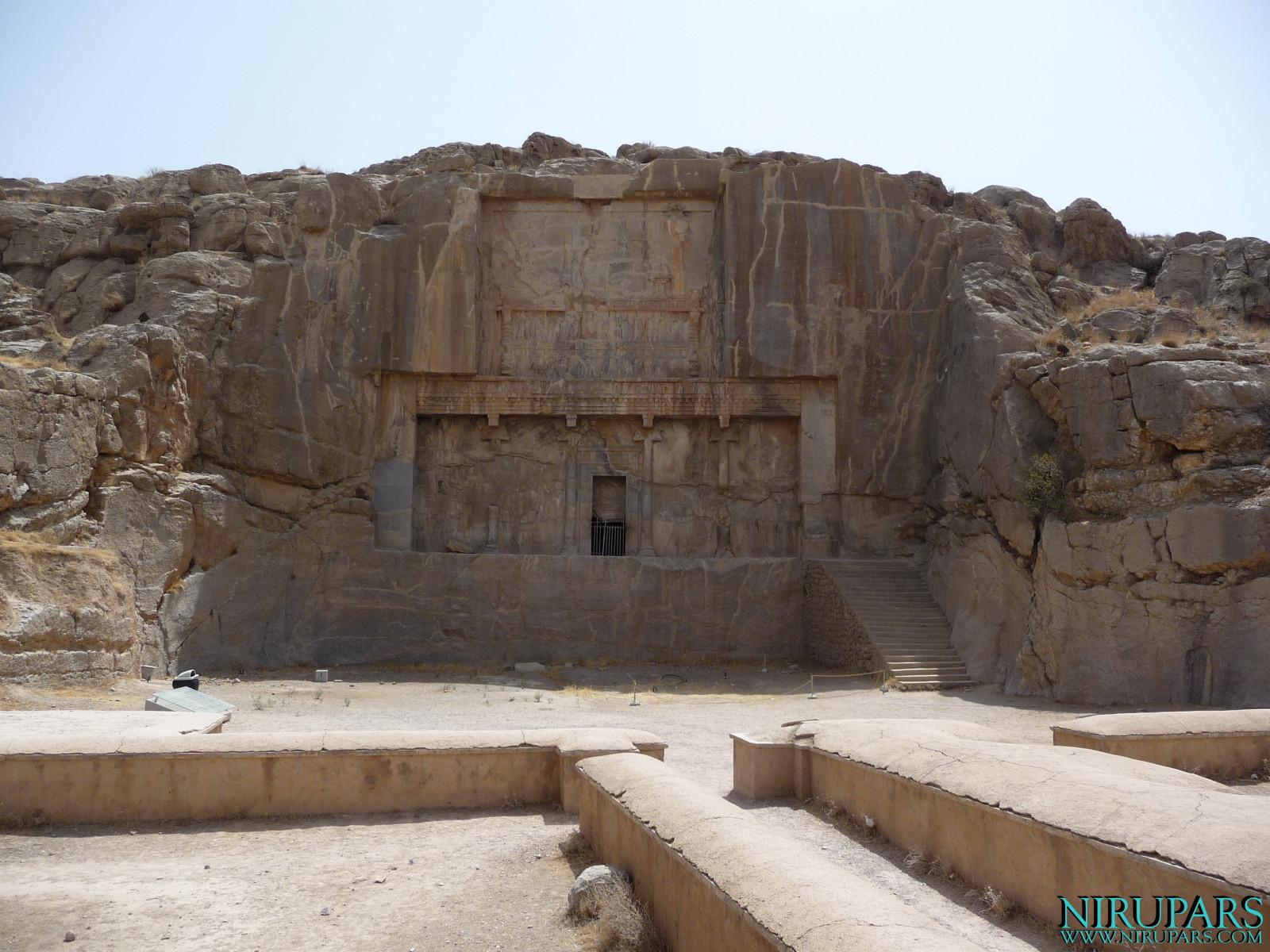Persepolis - Tomb 2