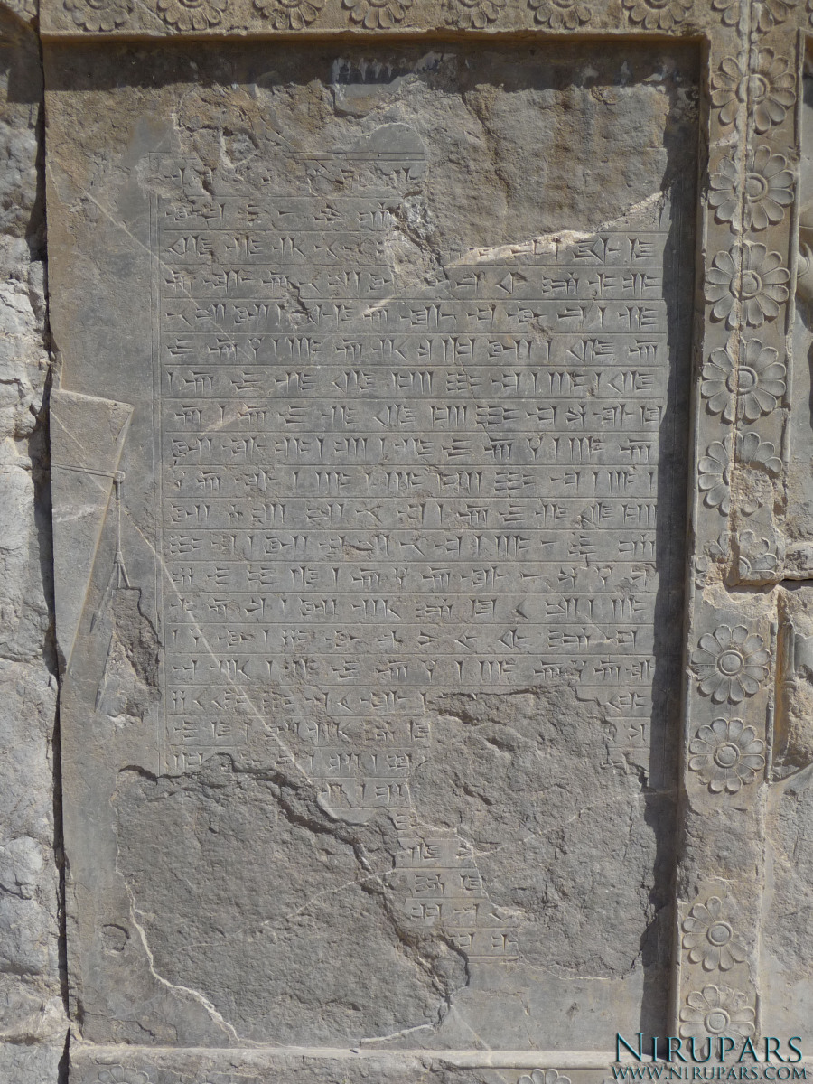 Persepolis - Xerxes Palace - East Portico - Inscription Xerxes I