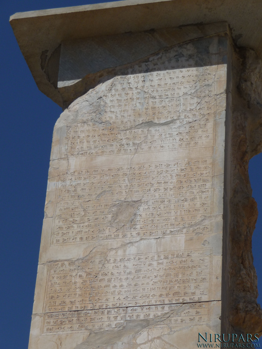 Persepolis - Xerxes Palace - Inscription Xerxes I