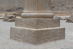 Persepolis - Column Base