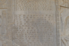 Persepolis - Apadana - East Portico - Inscription Xerxes