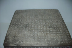 Persepolis - Museum - Inscription Xerxes I