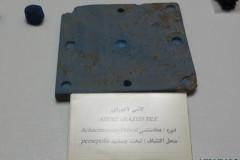 Persepolis - Museum - Tile