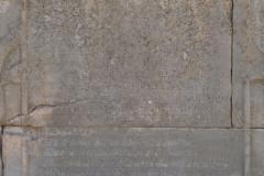 Persepolis - Palace H - Inscription