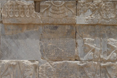 Persepolis - Relief - Entrance Xerxes Palace