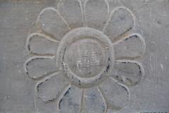 Persepolis - Relief Lotus blossom