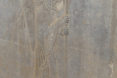 Persepolis - Relief - Persian Soldier - Archer - Spear