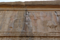 Persepolis - Tomb 1 - Relief - King - Faravahar - Fire