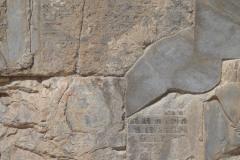 Persepolis - Xerxes Palace - East Portico - Inscription Xerxes I
