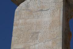 Persepolis - Xerxes Palace - Inscription Xerxes I