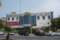 Qeshm Island - City