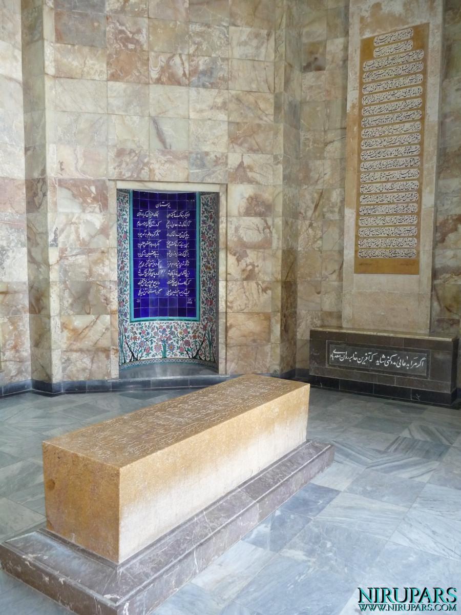 Saadieh - Mausoleum