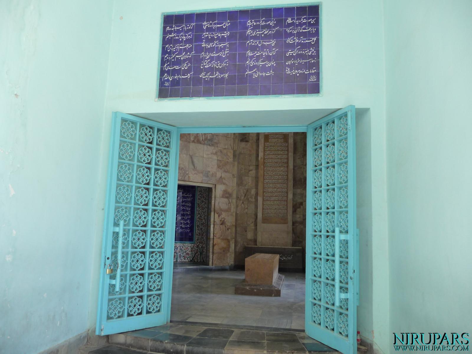 Saadieh - Mausoleum entrance