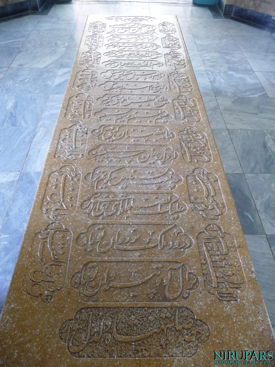 Saadieh - Mausoleum - Tombstone