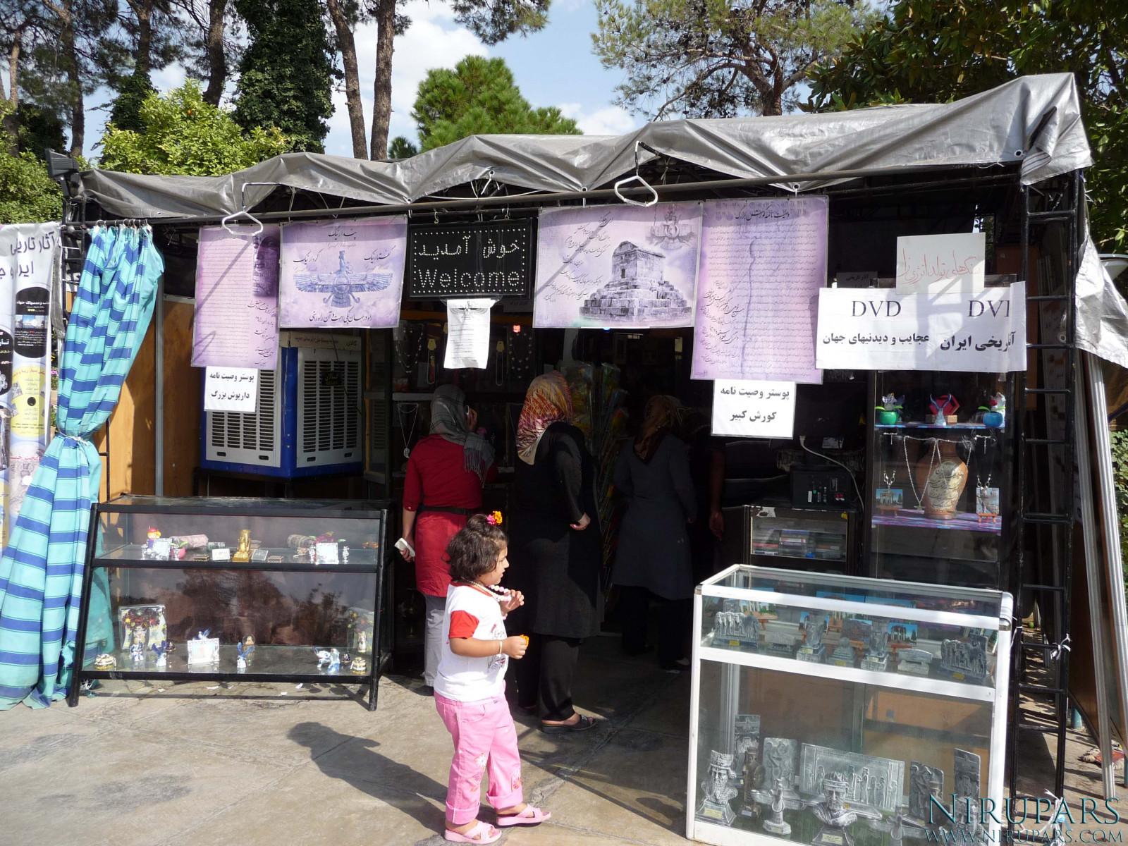 Saadieh - Souvenir shop