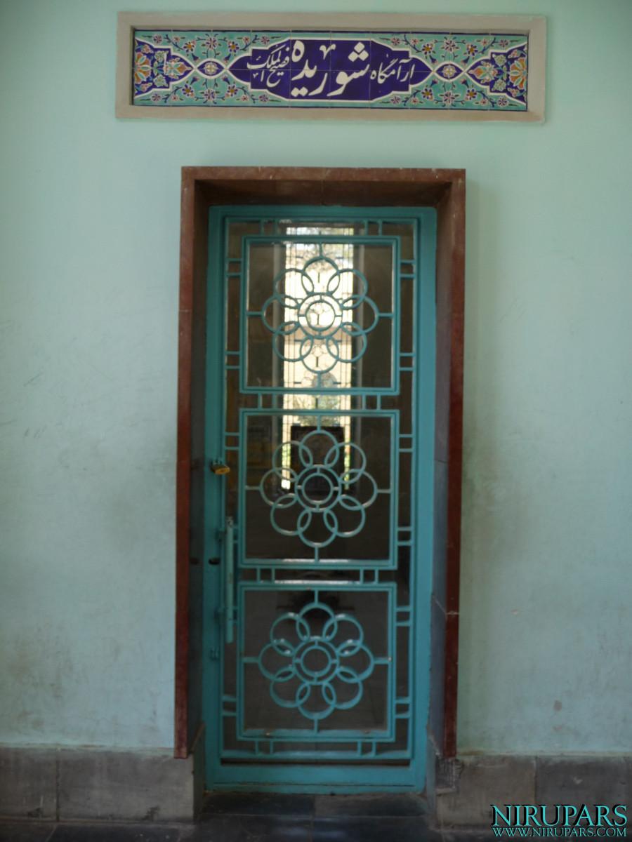 Saadieh - Tomb room