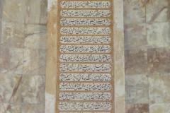 Saadieh - Mausoleum - History