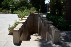 Saadieh - Well - Teehouse - Entrance