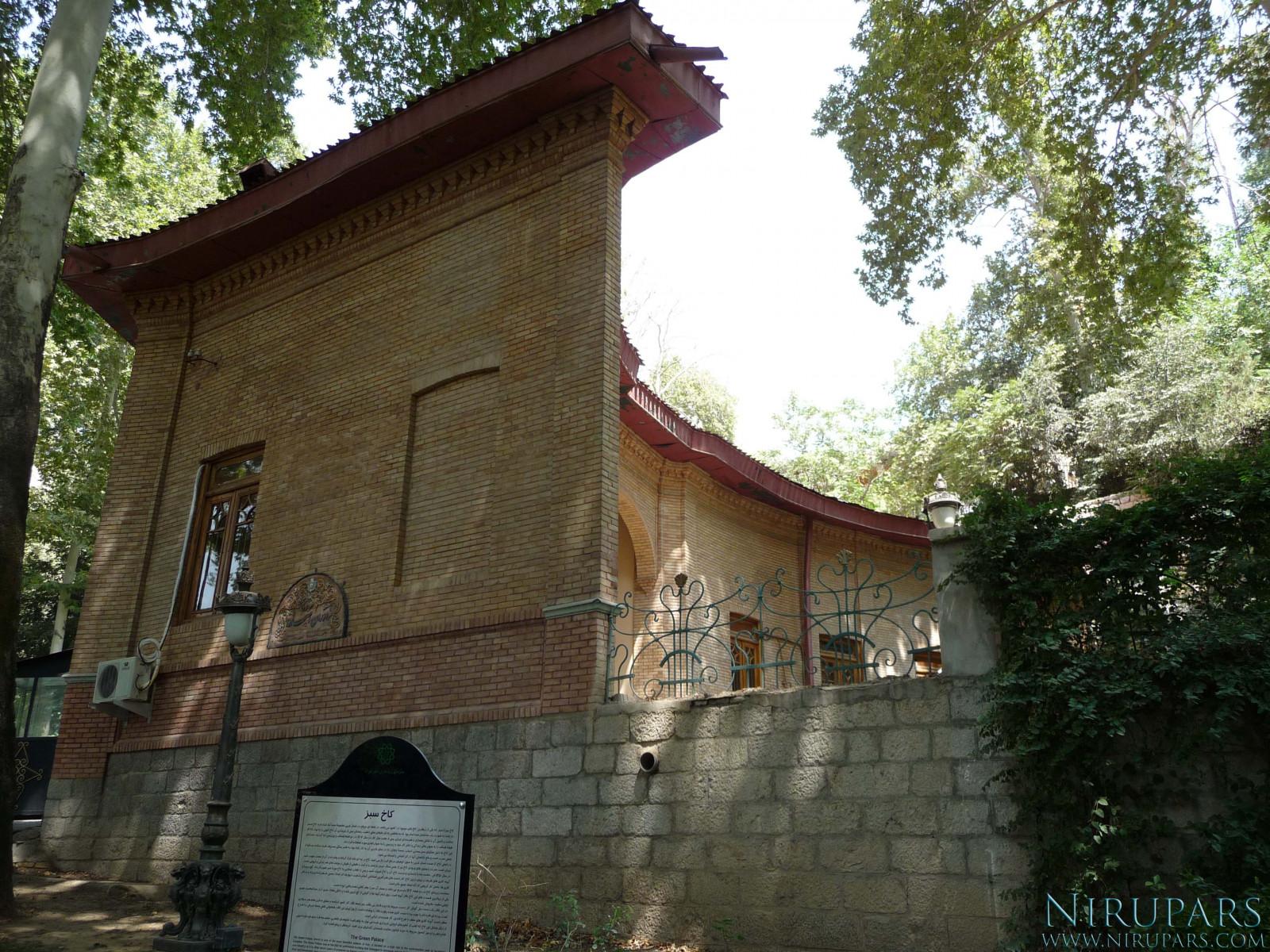 Sadabad Palace Complex - Baradaran Omidvar Museum - Exhibition