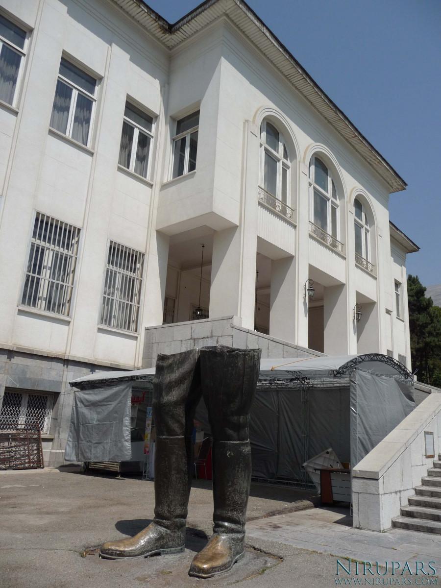 Sadabad Palace Complex - White Palace - Front