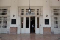 Sadabad Palace Complex - White Palace - Entrance