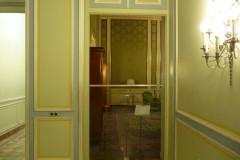 Sadabad Palace Complex - White Palace - Royal Office
